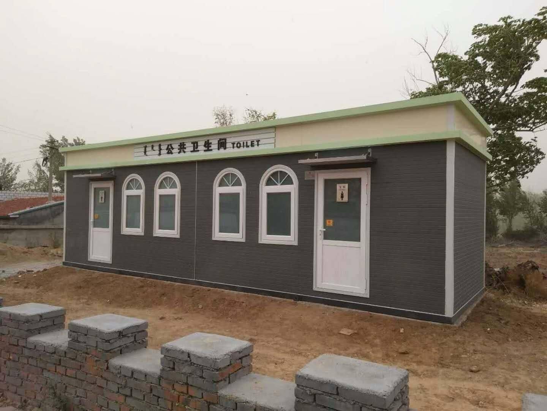 【移动厕所厂家】2020新型环保公厕